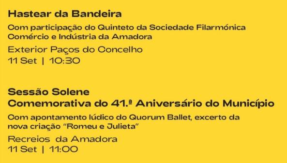 Amadora Celebra 41º Aniversário Com Arte e Através de Meios Digitais